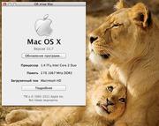 Установка Mac OSX Lion/Snow Leopard на РС,  Ноутбуки!!!