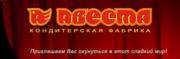 КФ АВЕСТА г. Харьков продает кондитерские изделия