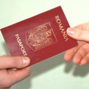 Гражданство Румынии - Европейское гражданство