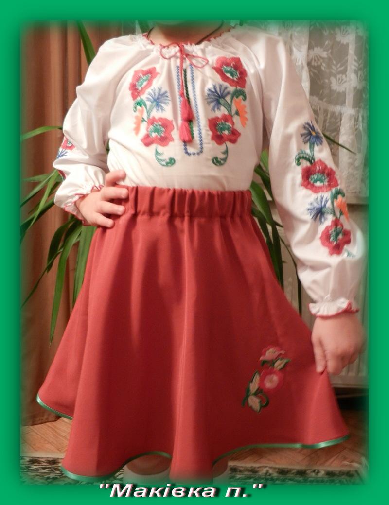 Украинский костюм женский сшить своими руками 31