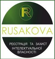 Защита и регистрация торговой марки,  логипа,  бренда