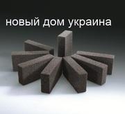утеплитель пеностекло Черновцы от производителя Шостка піноскло пеностекло в Украине