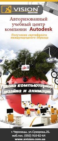 Курсы 3D Max в Санкт-Петербурге | ВКонтакте