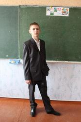 Костюм школьный для мальчика