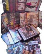 Купить двд диски. Диски dvd оптом.