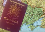 Гражданство Евро Союза(Румынии)