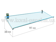 D 639 Полка решетчатая наклонная (997мм) - 06