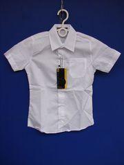 Школьные рубашки оптом с оптового склада