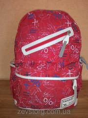 Рюкзак математический в стиле математика