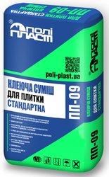 Клей для плитки ПП-09 Стандарт Полипласт
