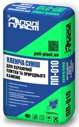 Клей для плитки и натурального камня ПП-010 Полипласт
