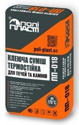 Клей термостойкий для печей и каминов,  теплый пол ПП-018 Полипласт