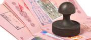 Визовые услуги - оформление шенген визы