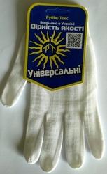 Перчатки рабочие синтетические 13 класс вязки