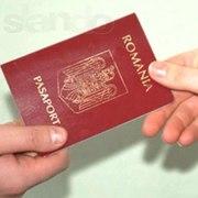 Бажаючі стати громадянином Румунії