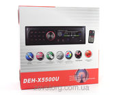 Автомагнитола MP3 5500 (20)