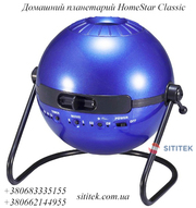 HomeStar Classic Sega Toys – лучший планетарий
