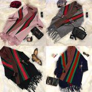 трендовые кардиганы твит Gucci 4 расцветки в наличии фото реал