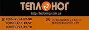 Развиваем дилерскую сеть в Украине. Пленочное отопление